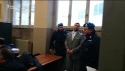 Суд в Італії у справі українського нацгвардійця Марківа – відео