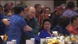 Лідери АТЕС на гала-обіді в Індонезії