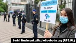 Акція біля посольства Росії в Києві, 26 травня 2021 року