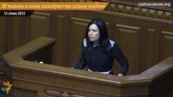 Рада підтримала в першому читанні закон про суспільне мовлення