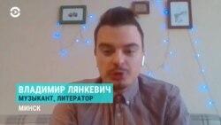"""Лянкевич: """"Смена тактики – нечто партизанское и более безопасное для людей"""""""