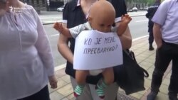 Roditelji protiv Zakona o nestalim bebama