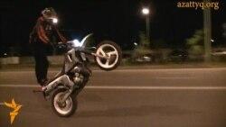 Түнгі мотоциклшінің биі