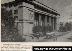მარქსიზმ-ლენინიზმის ინსტიტუტის შენობა თბილისში