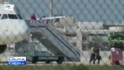 Захват лайнера EgyptAir