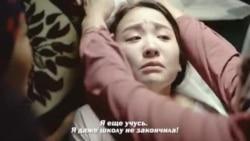 «Ала качуу». Фильм о похищениях девушек в Кыргызстане