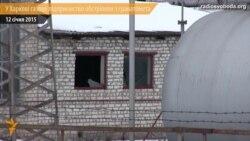 У Харкові з гранатомета обстріляли будівлю газового підприємства