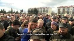 Hundreds Protest In Belarus City Against Tax On Jobless
