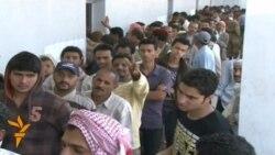 إنتخابات الرئاسة في اليمن