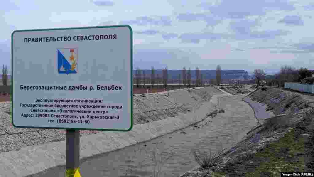 На річці Бельбек триває будівництво берегоукріплювальних споруд