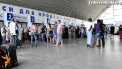 У Луганську на залізничному вокзалі черги за квитками