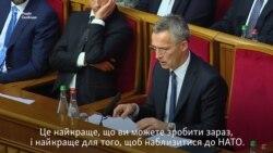 Столтенберґ у Раді: Україна має зосередитися на реформах (відео)