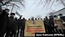 Митинг в Алматы, участники которого требуют извинений от выступивших с территориальными притязаниями депутатов Госдумы. 26 декабря 2020 года.