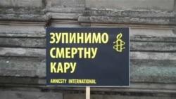 У Львові закликали проти смертної кари у Білорусі