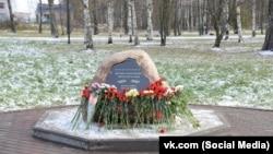 Памятный камень в Макаринской роще