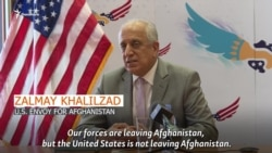 Envoy: U.S. Forces May Be Leaving Afghanistan, But The U.S. Is Not