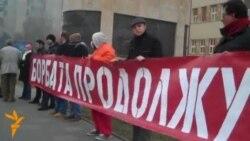 Протест на првата годишнина од 24 декември