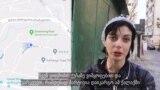 ყიფშიძის ქუჩა - თბილისის ურბანული პარადოქსი