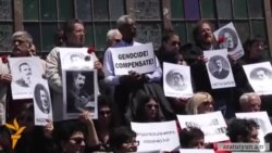 Հիշատակի միջոցառումներ Ստամբուլում