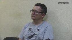 Допрос Юрия Воскресенского