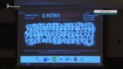 «Россия принимает только силу». В Брюсселе показали фильм о заложниках Кремля (видео)