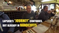 "Lapshin's ""journey"" continues, but already in handcuffs"