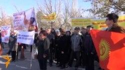 Митинг против цветных революций в Бишкеке