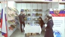 """Панҷоҳ ҳазор китоб дар намоишгоҳи """"Китоби Душанбе"""""""