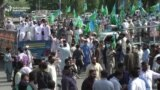 Pakistanis Protest Burma's Persecution Of Muslims