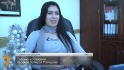 Табрики солинавии овозхон Зайнура Пӯлодова