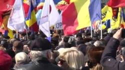 Marea Adunare Centenară, Chișinău, 25 martie 2018