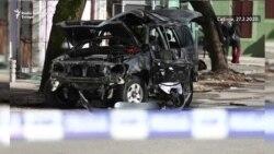 Kriminalne grupe ugrožavaju bezbjednost Crne Gore