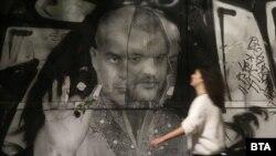 Графити с лицата на главния прокурор Иван Гешев и депутата от ДПС Делян Пеевски в София