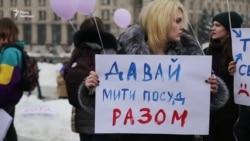 Марш жінок у центрі столиці (відео)