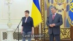 """""""Lavdi Ukrainës!"""""""