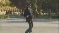 مایکل جکسون ایرانی