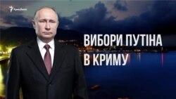 Против кого проголосует Крым? (видео)