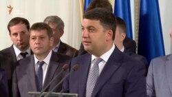 Гройсман пропонує Київраді компенсувати зростання тарифів коштами з міського бюджету