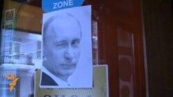 In Armenia, A Phony Fan Club Pokes Fun At Putin