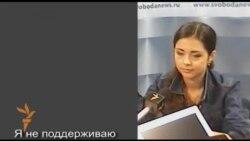 Матвей Ганапольский и студенты журфака: ради чего выходить на улицу?