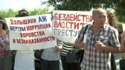 Митинг дольщиков в Астане