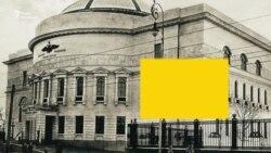 Центральна рада. 100 років