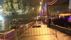 Гибель Бориса Немцова