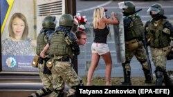 Минск, 11 августа 2020 года