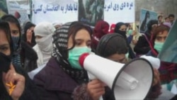 Afghans Protest Against Civilian Casualties