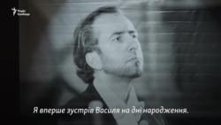Друзі й колеги воїна Василя Сліпака провели музичний марафон його пам'яті (відео)