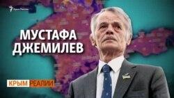 Зеленский, Медведчук, Ахметов: крымское имущество украинских политиков | Крым.Реалии ТВ (видео)