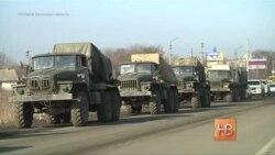 Киев и сепаратисты второй день отводят войска