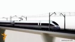 Հայ-իրանական երկաթգծի կառուցման վերաբերյալ «եռակողմ լավ որոշումներ են կայացվել»