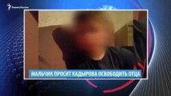 Видеоновости Кавказа, 13 июня